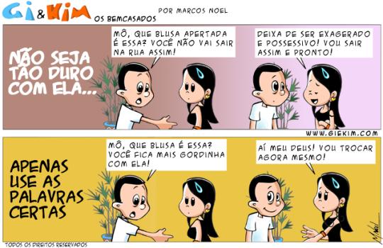 Bem Casados Tirinha 0405