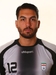 Alireza Haghighi (Gol)